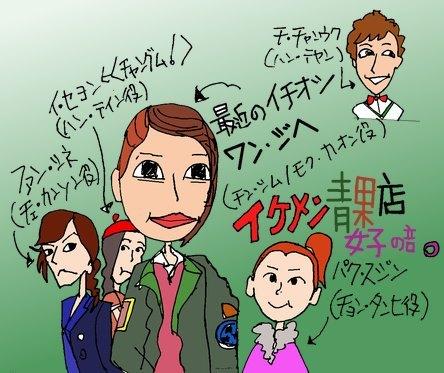 イケメン青果①.jpg